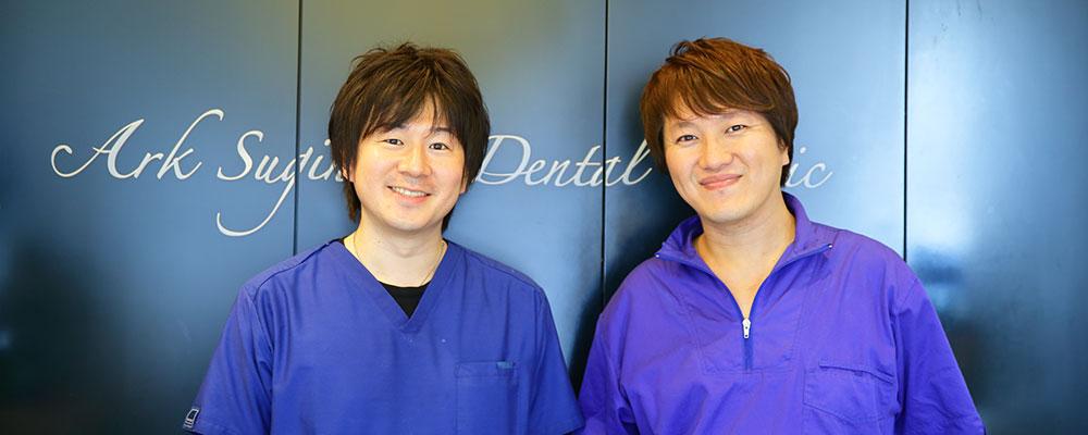 歯科医院への通院をご検討にみなさまへ